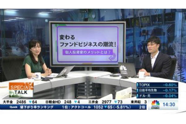 【2019/04/24】スペシャルトーク