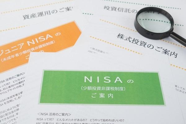 NISA,非課税,注意点