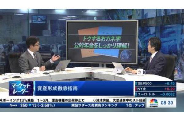 【2019/04/25】マーケット・レーダー