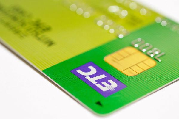 etc,クレジット,カード,年会費,無料