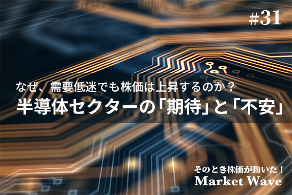 東京エレクトロン,株価