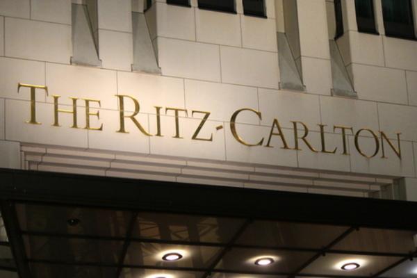 成功する人は、なぜリッツ・カールトンで打ち合わせするのか?~あなたを超一流にする40の絶対ルール