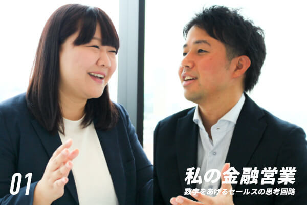 元野村證券のCEO表彰者とトップガンが語る「私の金融営業」と「いま1年目に戻れたら」