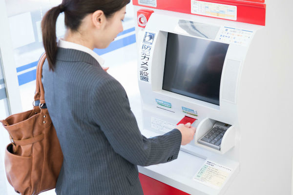 セブン銀行,口座開設,ATM手数料