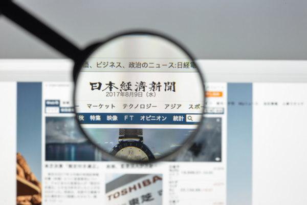 【日経新聞マジ読み投資術】なぜ「小さくて面白い」記事より「一面」の方が圧倒的に大事なのか