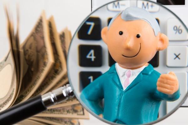 株式投資の税金,トウシル
