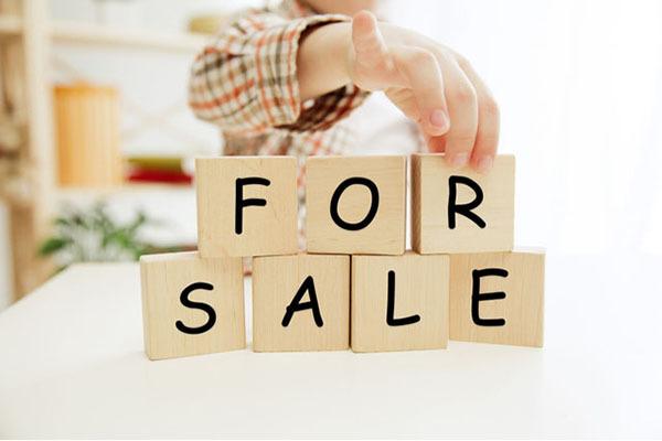 不動産,売却,税金