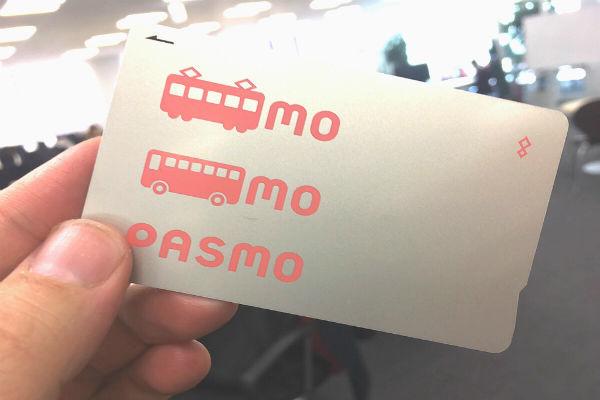 PASMO,クレジット,カード,ポイント