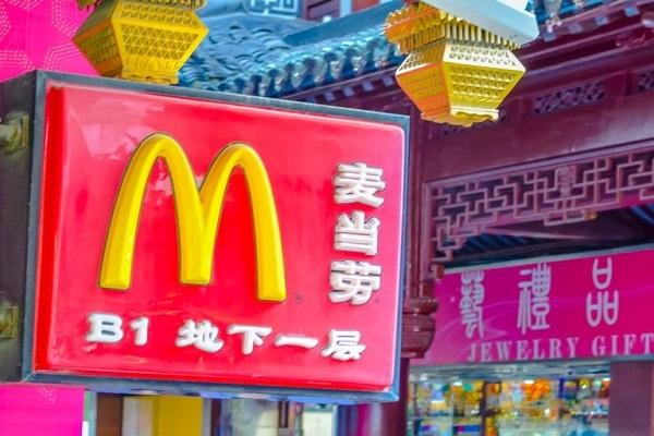 中国マクドナルド、31周年を記念して188個のNFTをリリース