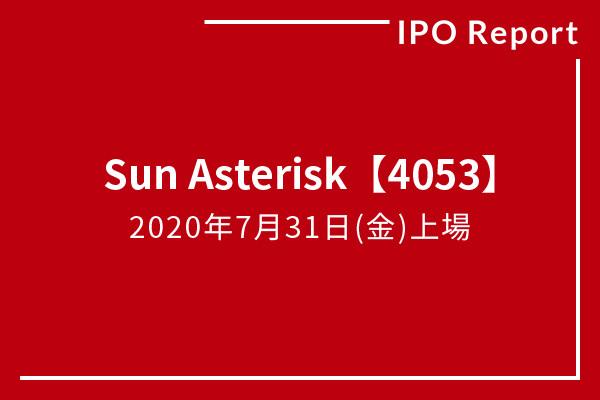 Sun Asterisk