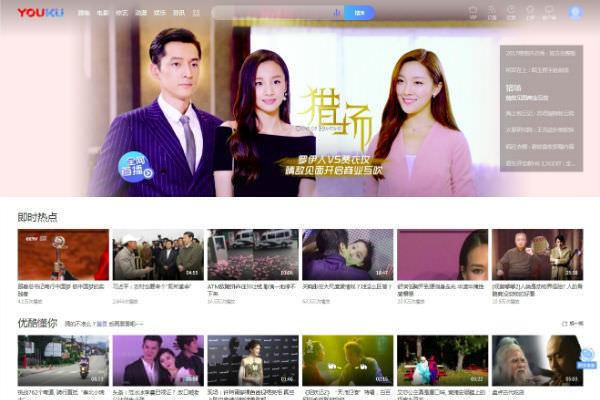 中国経済,動画配信サイト