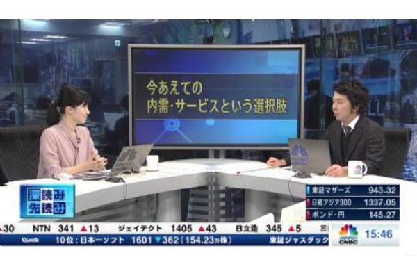 【2019/04/01】深読み・先読み