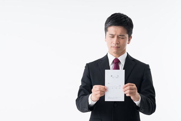 ボーナス,経団連