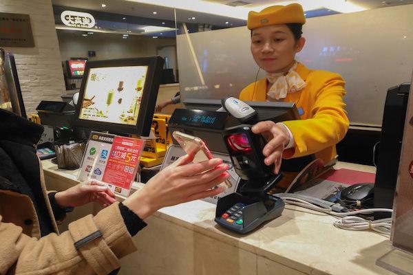 中国経済,キャッシュレス,今日頭条,捜狐