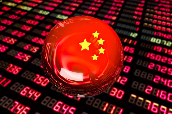 中国, 株, MSCI