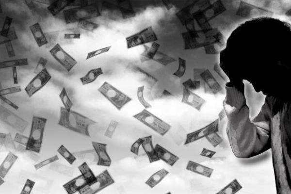 お金の選択,老後破産,藤川太