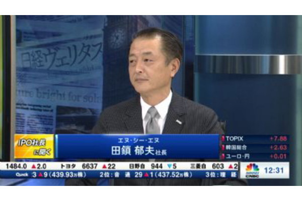 【2019/03/18】IPO社長に聞く