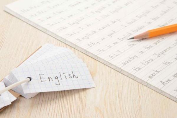 中学入試,英語,三石郷史
