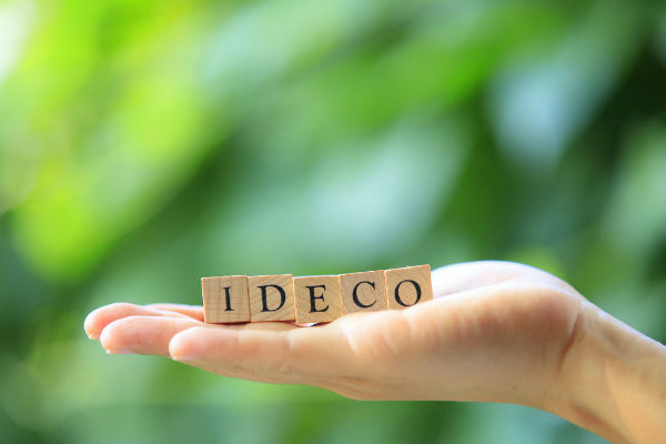 イデコ,iDeCo,手数料,個人型確定拠出年金