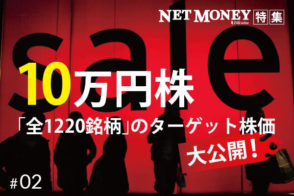 NET MONEY1