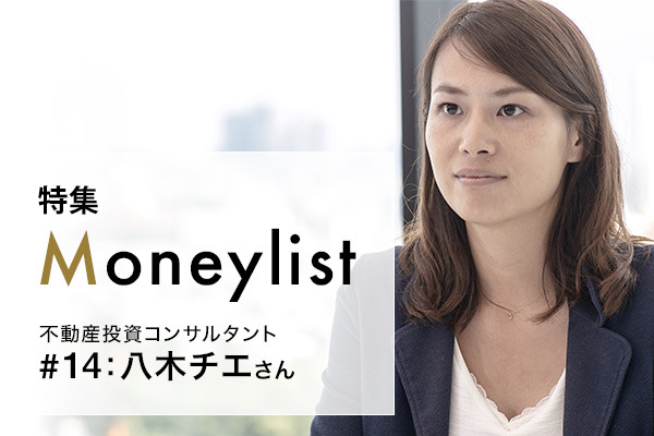 Moneylist#14