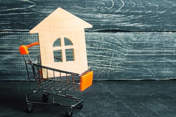 不動産購入,相続税対策