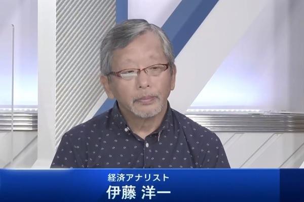 日経ヴェリタス