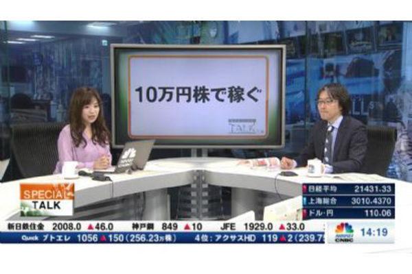 【2019/03/26】スペシャルトーク