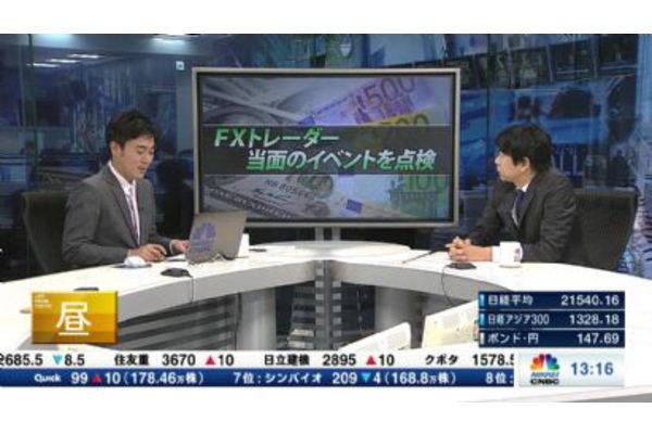 【2019/03/19】ゲストトーク