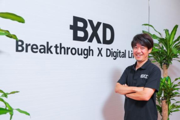 BXD,手塚晃司