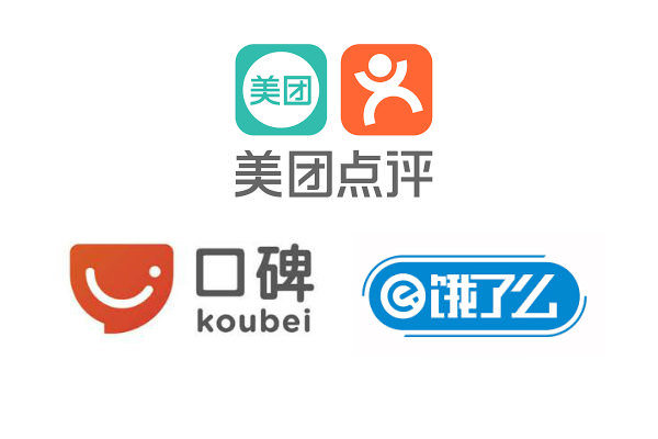 中国経済,O2O,ネット業界