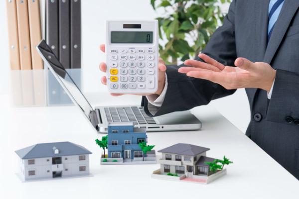 不動産価格,不動産,価格,算出,評価,仕組み,解説