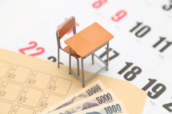 教育資金贈与,贈与税,節税,時限措置