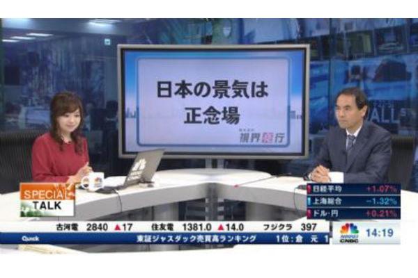 スペシャルトーク【2019/05/17】