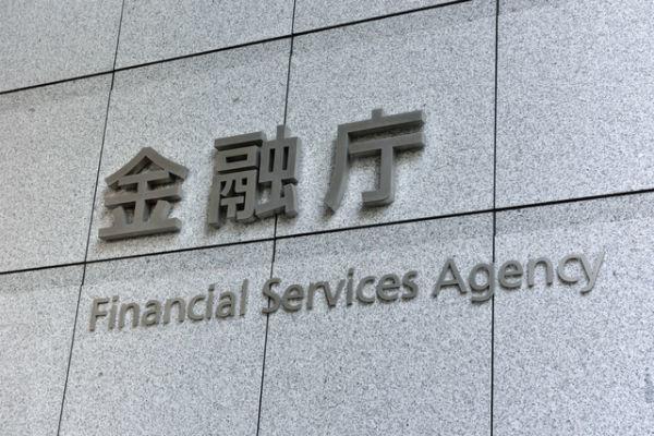 チャート, FX, 金融庁