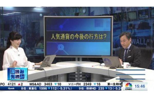 深読み・先読み【2019/05/21】