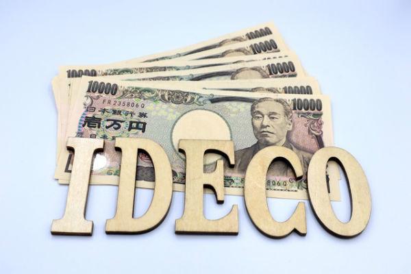 iDeCo,始める,資産運用,始め方,注意点,紹介