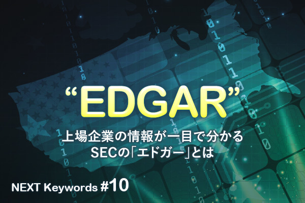 NEXT Keywords, EDGAR