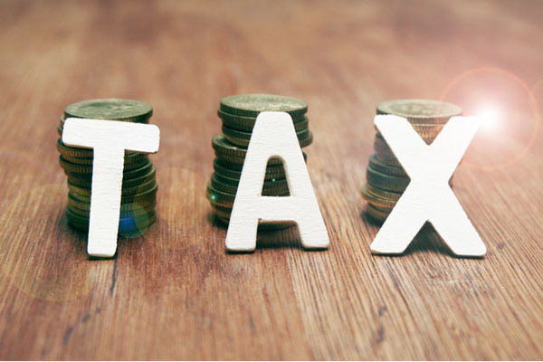 固定資産税,節税,課税ミス