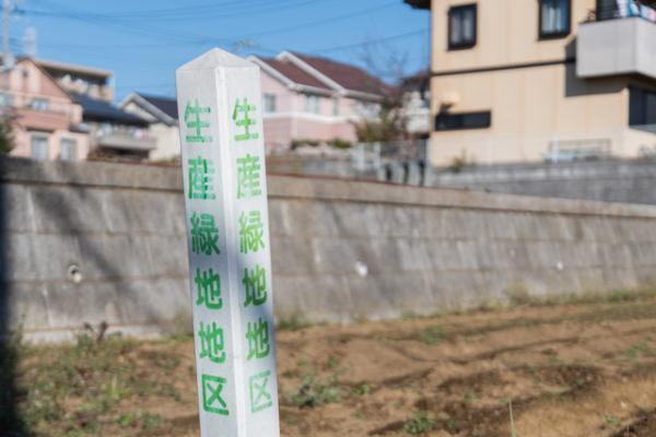 生産緑地,都市農業,貸借円滑化法案