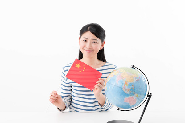 中国, 株式, 国際化