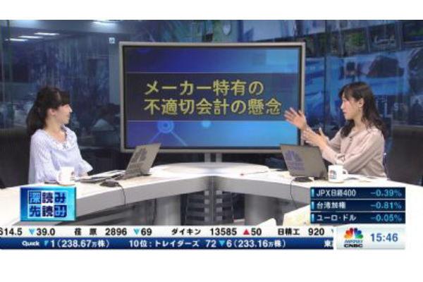 深読み・先読み【2019/05/16】