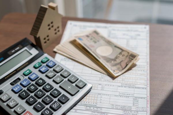 住宅ローン,控除,減税,住宅ローン減税