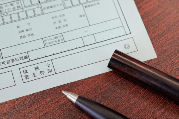 不動産投資の確定申告を税理士に依頼する報酬相場は?