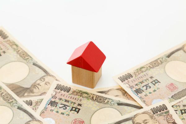 不動産,売却,ポイント,費用,値段,必要,知識