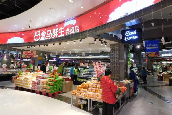 中国経済,小売り,BATJ