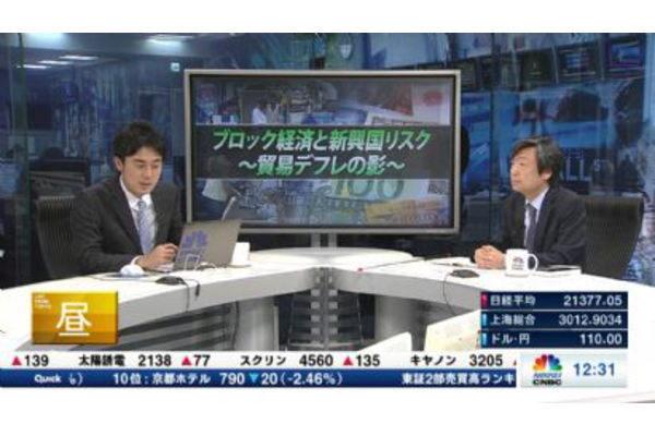 【2019/03/26】ゲストトーク