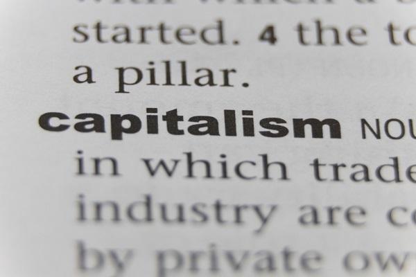 資本主義,所得格差,従業員所有企業化