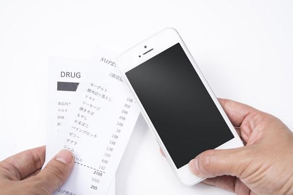 家計簿アプリ,銀行法