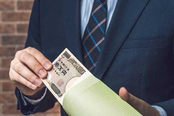 借金,投資,浪費,消費